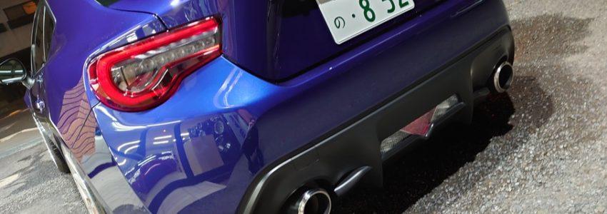 MY86 外装編~Ver.2~ KUHL RACING PREMIUM KITZ カスタムカー