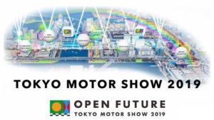 @雑記 今年の東京モーターショーは個人的にもアツいお話。 ~ モーターショー TMS 2019