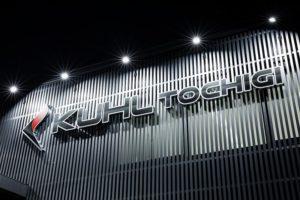 栃木店、オープンまでまもなく!しかし写真がカッコよすぎてズルいぞ…! ~ KUHL RACING TOCHIGI R35 GT-R アルファード ヴェルファイア 86 WRX RAV4 プリウス C-HR !!