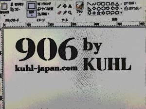 大阪オートメッセに向けて、新商品追加です!! ~ 906事業部より