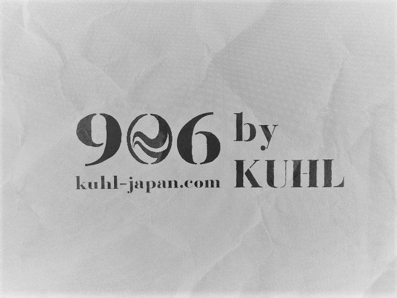 【開発情報】ダックハンターパーカーリリース決定! ~ 906事業部より