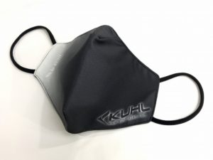 お客様の要望がついに形に!「KUHLフェイスマスク」本日より発売開始! ~ 906事業部より