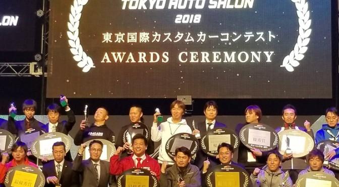 ★2018東京オートサロン★最終日カスタムカーコンテスト発表!!