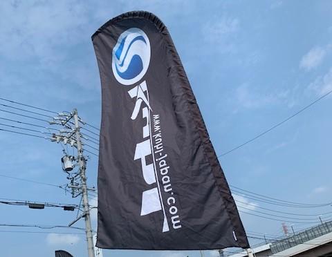 KUHL RACING 年末年始のお知らせ(^^)/