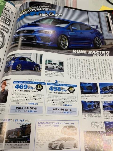 WRX 雑誌