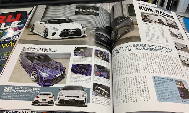 R-35 雑誌