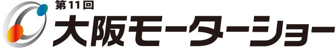 大阪モータショー/KUHL/アルファード/ヴェルファイア/イベント