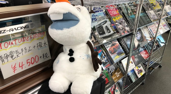 KUHLRACING名古屋 マスコットキャラクターが増えました!!⛄