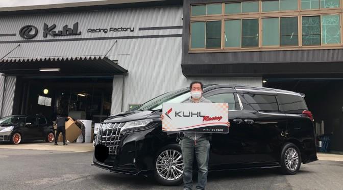 KUHLRACING名古屋 Y様ALコンプリートカーご納車!!