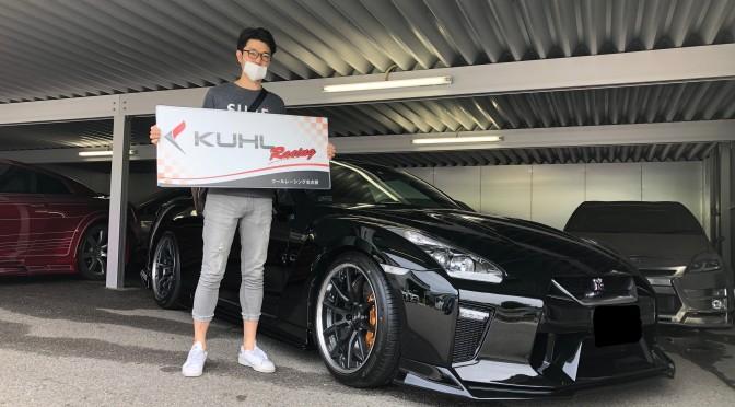 KUHLRACING名古屋 T様R35 KUHLコンプリートカーご納車!!