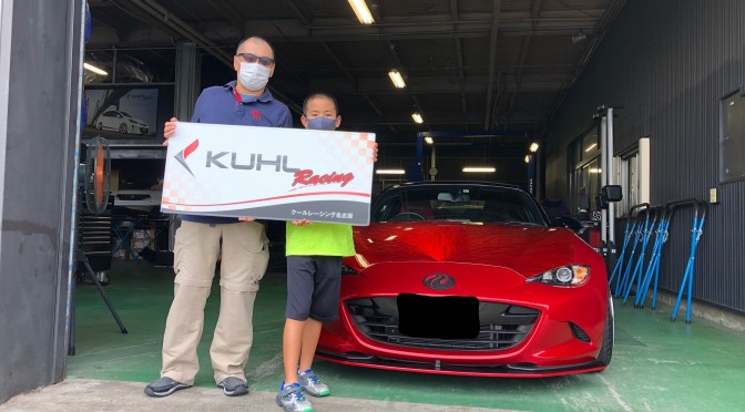 KUHLRACING名古屋 N様ロードスターご納車!!