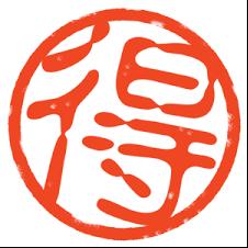 KUHLRACING名古屋 新春初売りセール、ムフフと続行中