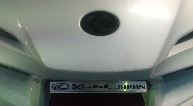 KUHLRACING名古屋 至高のスポーツカー、いかがでしょう?