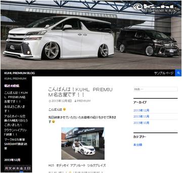 クール レーシング 埼玉 ブログ