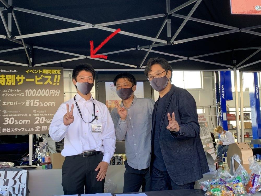KUHLRACING大阪店ブログ!!