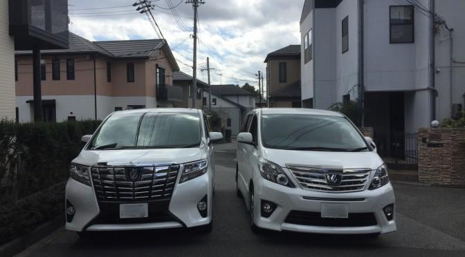 30アルファードハイブリッド 新車 大阪府 納車