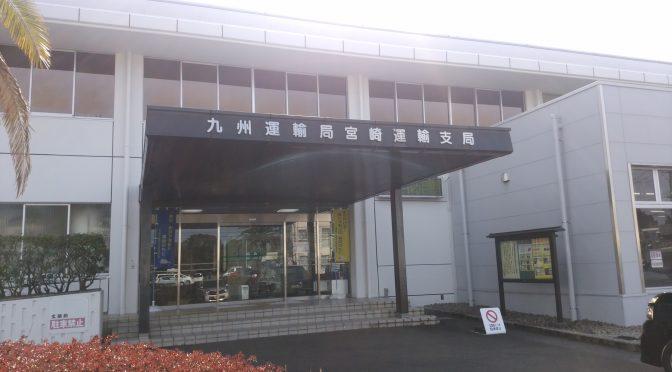 ヴェルファイア新車コンプリート!宮崎県登録納車!全国どこまでも納車に行きます!!!クールプレミアム名古屋!