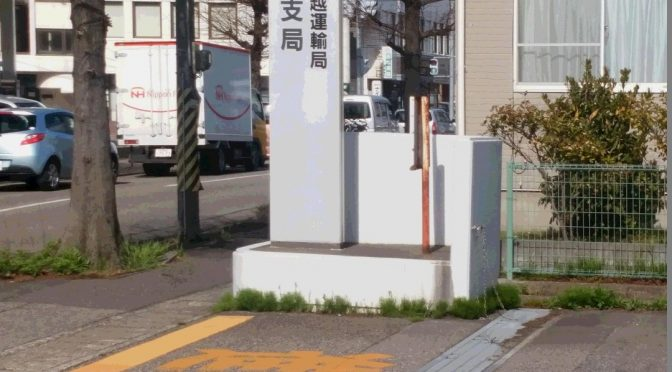 80VOXY!シルクブレイズコンプリート!新潟県納車!なかなか見ないオシャレな1台です(*^_^*)KUHL PREMIUM名古屋