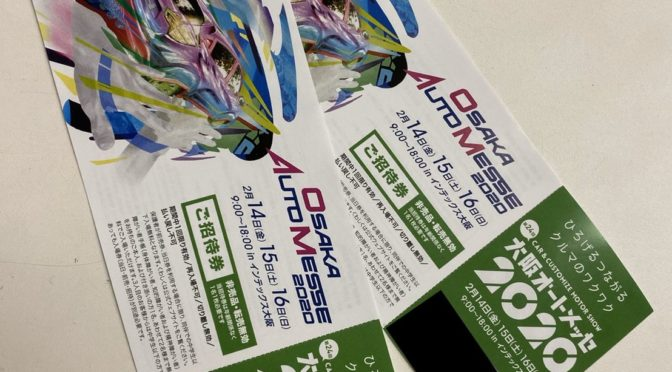 クールプレミアム名古屋 さぁさぁお集まりを!!