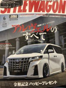 新車アルファード即納可能!!!!!!