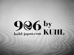 906新商品