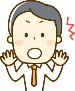 重要!!2月22日営業時間について!!  クールプレミアム名古屋