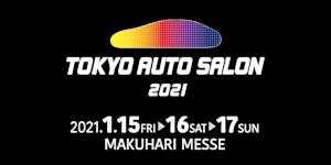KUHL × TOKYO AUTO SALON 2021 来年も熱い年明けがやってくる!