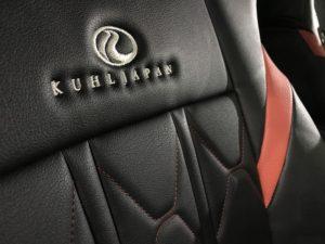 906 by KUHL シートカバー「TR-01」、まずはKUHL各店舗にて受付開始いたしました!