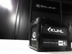 906 by KUHL 整理整頓お任せあれ!オリジナルコンテナボックス、予約受付開始です!