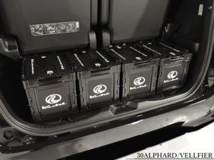 コンテナボックスを色んな車種に積んでみました。 ~ 906事業部より