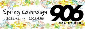 ◆906byKUHL Spring Campaign 2021◆ 第一弾はプレゼントキャンペーンやっちゃいます!