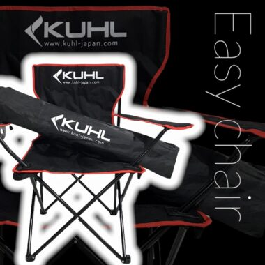 906 by KUHL KUHL的折り畳み椅子!新商品「イージーチェア」のご紹介です!